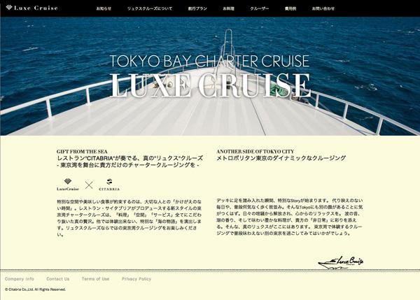 スクリーンショット 2012-07-20 12.52.06.jpg