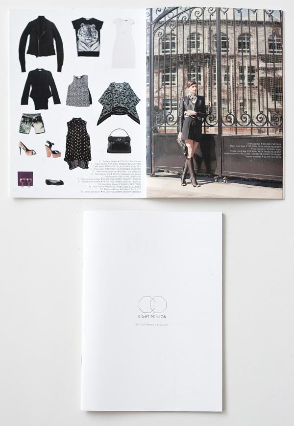 eightmillion_catalogue12ss.jpg