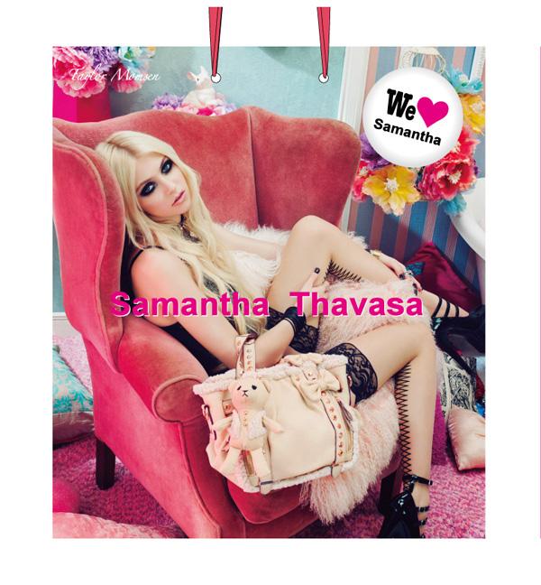 samantha_shopbagHK_ol-01.jpg