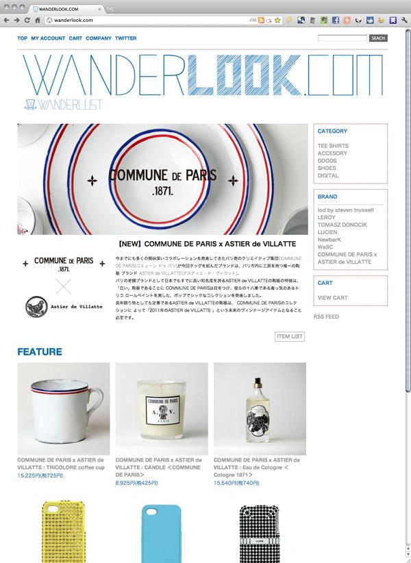 web_wdlk01.jpg