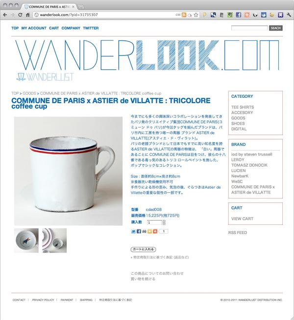 web_wdlk02.jpg