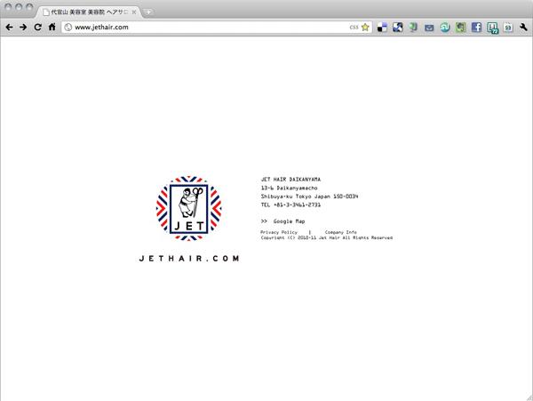 jethair_web01.jpg